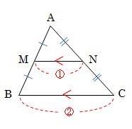 定理 と は 点 連結 中