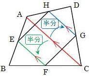 中 点 連結 定理