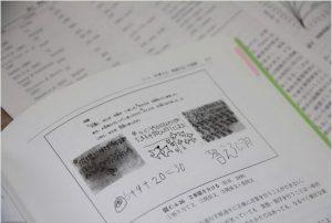 子どもの算数障害とは? 算数に困難のある子どものサポート法 ~筑波大学教授・熊谷恵子さん~3